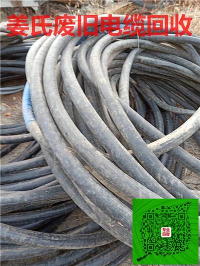 热度 赞皇县高压电缆回收 回收高压电缆价格 赞皇县高
