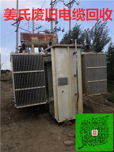 支持 海兴县废线缆回收 回收废线缆价格 海兴县废线缆