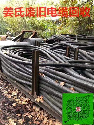 嘉兴市二手电缆回收 嘉兴市二手电缆回收公司力荐