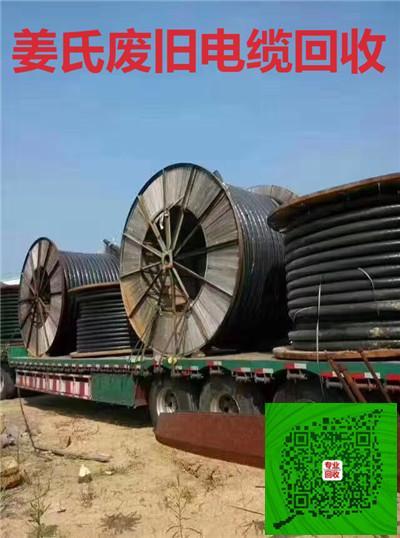 热度 桥西区二手变压器回收 回收二手变压器价格 桥西