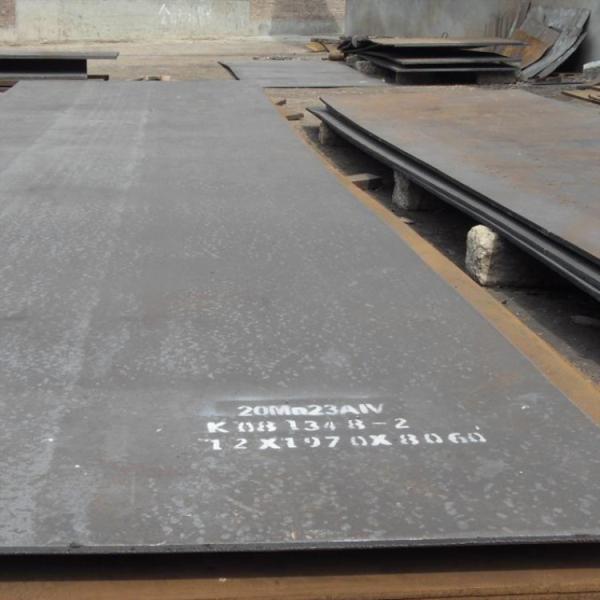 成都销售12Cr1MoV合金钢板|12Cr1MoV钢板厂家