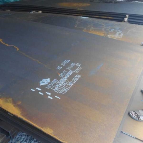 深圳銷售15CrMo合金鋼板|15CrMo合金板