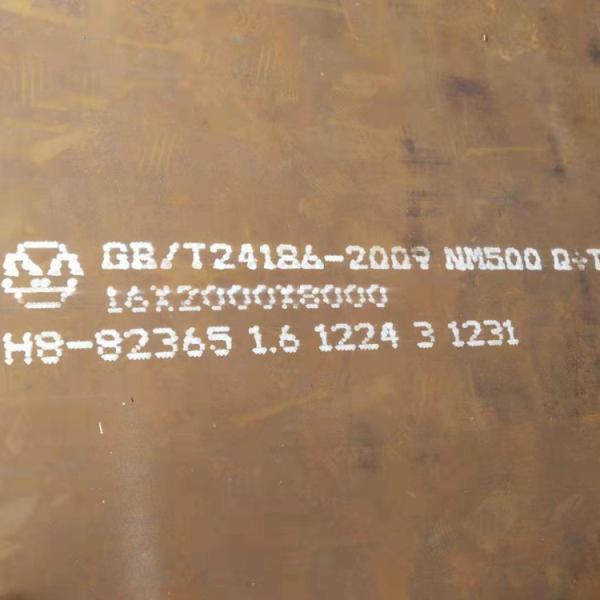 宿迁销售15CrMo合金钢板|15CrMo合金板生产厂家