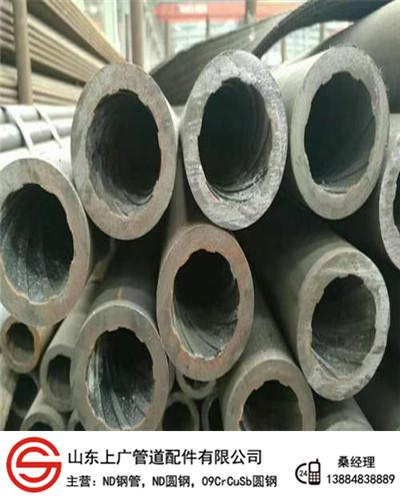 山东供应优质1Cr6Si2Mo耐热钢板厂家