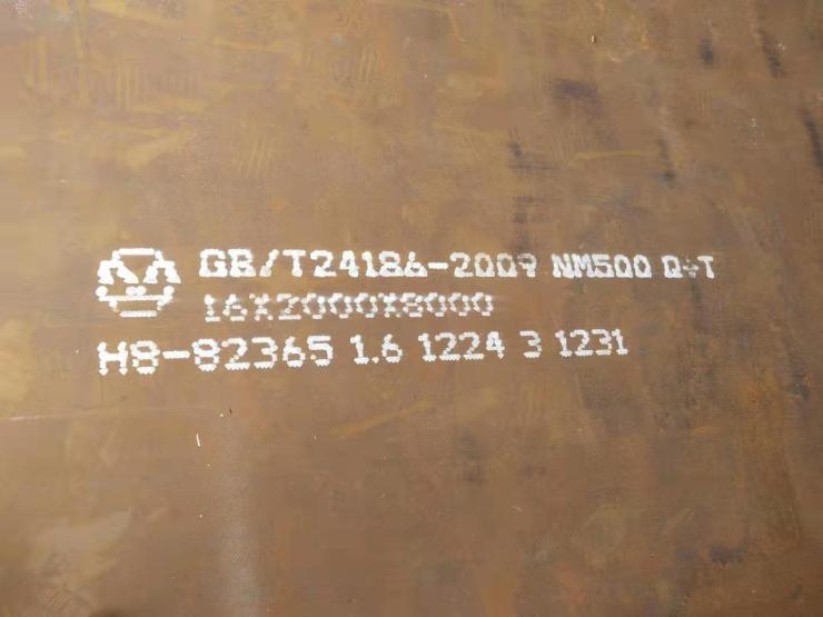 新闻:铜仁NM360耐磨板物美价廉