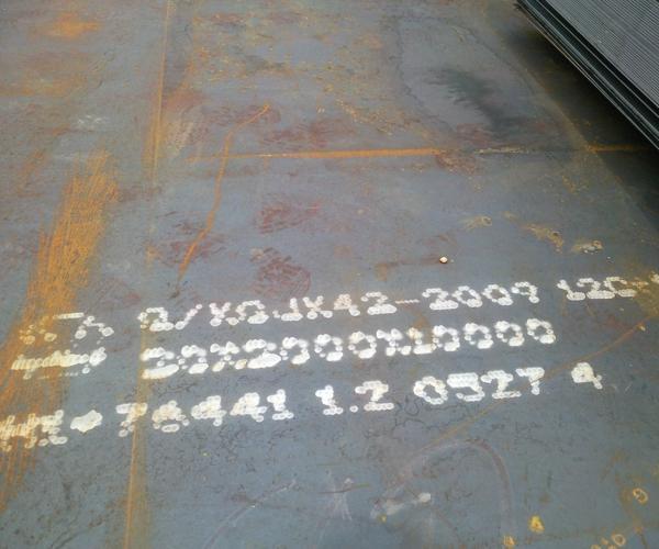 新聞:吉林Q550E合金板在線咨詢