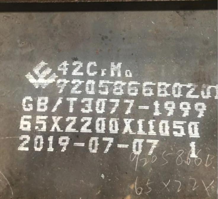 新闻:通辽SA387Gr92CL2合金板价格
