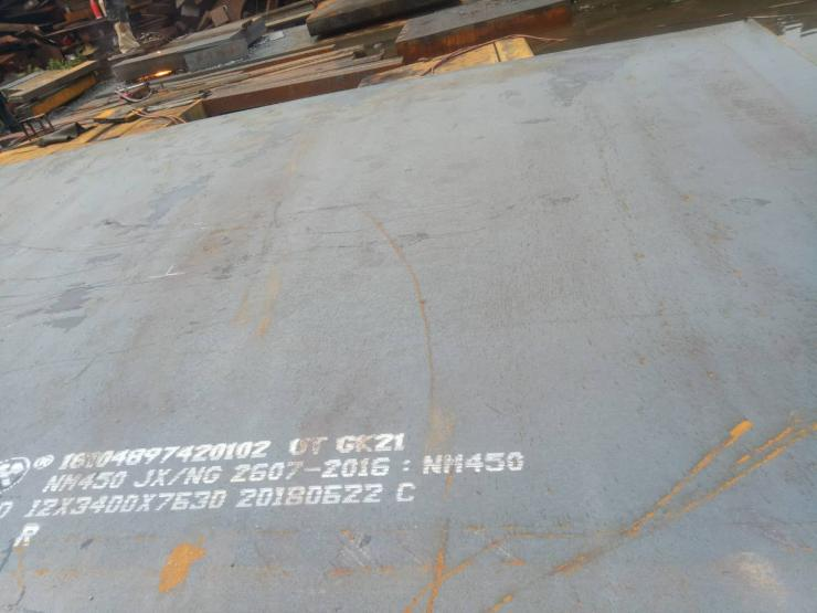 新聞:大興安嶺NM360耐磨板免費咨詢
