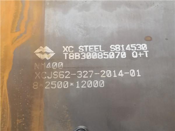 新闻:温州S355JR+N钢板型号