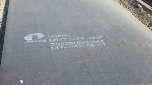 新闻:台州Q345D合金板推荐