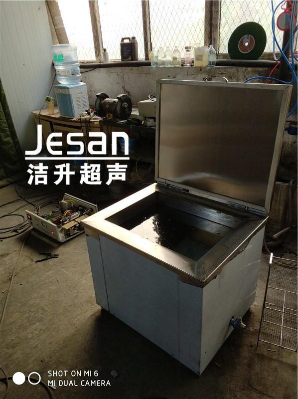 熔喷机模头清洗机定做