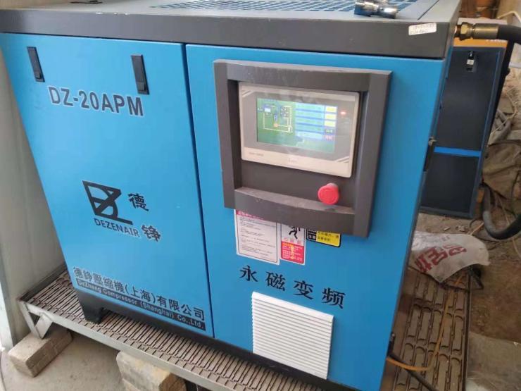 扬州永磁变频螺杆空压机