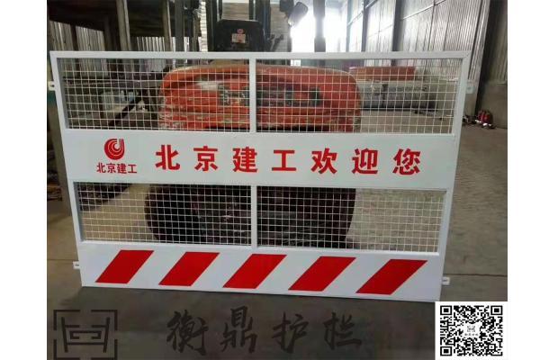 呼和浩特白红相间基坑护栏临边防护栏规范