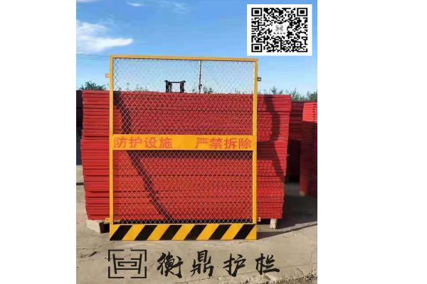 中山1.2*2基坑护栏定型化围栏规格齐全