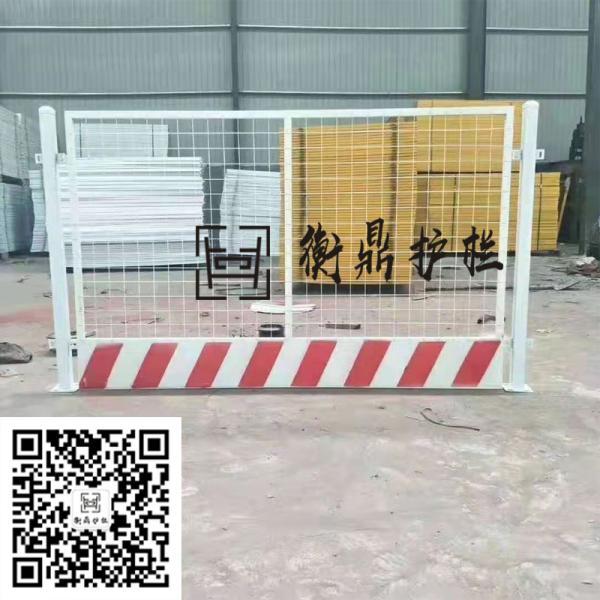 推荐:工地施工护栏厂家 基坑护栏商家生产厂家阳东县