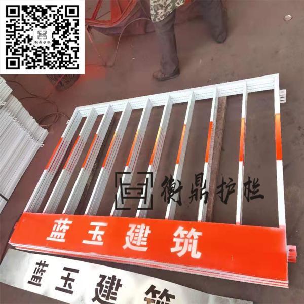 推荐:工地施工护栏厂家 白红色基坑护栏厂家连平县