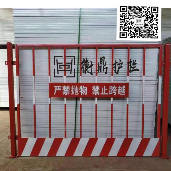 推薦:工地施工護欄廠家 中鐵基坑護欄專供安平墊江縣