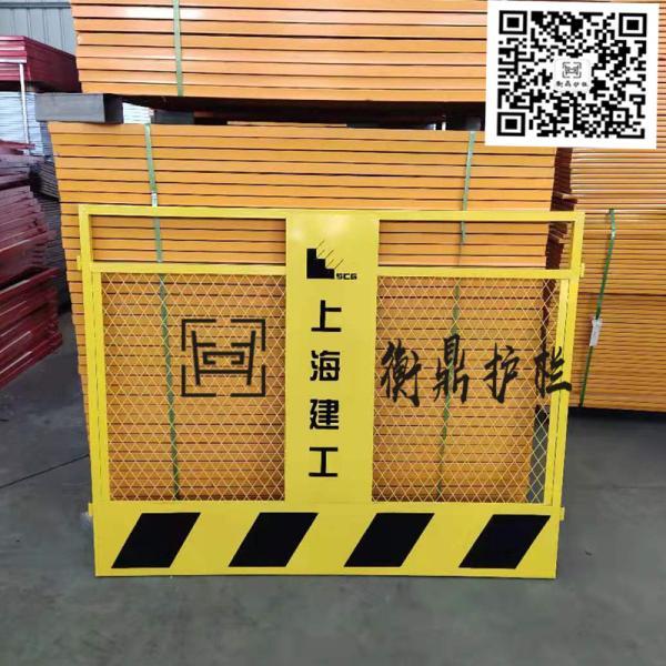 推荐:工地施工护栏厂家 中铁基坑护栏专供河北海丰县