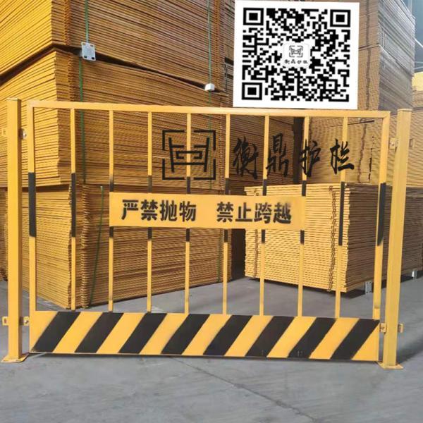 推荐:工地施工护栏厂家 中冶基坑护栏定制重量计算潮阳