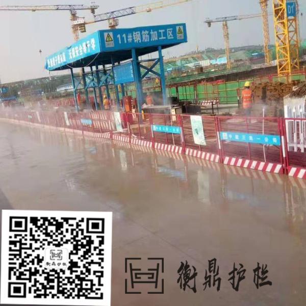 推荐:现货基坑围栏基坑护栏网生产厂家介绍北京