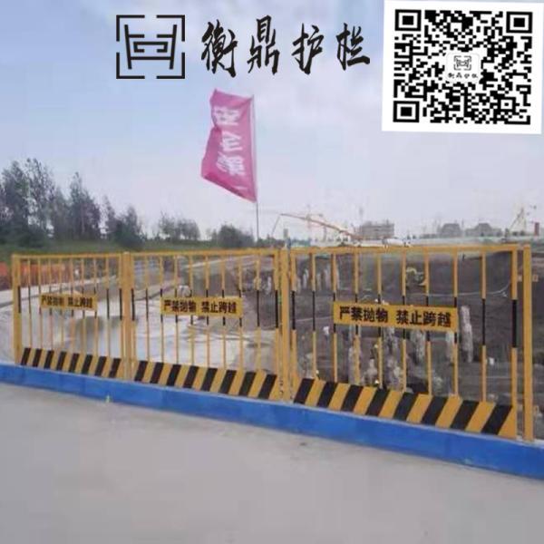 推荐:现货基坑围栏基坑护栏供货商规范要求深圳