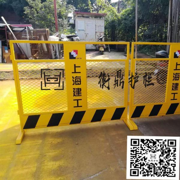 推薦:工地施工護欄廠家 中建基坑護欄定做現貨巴南區