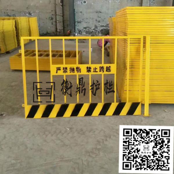 推薦:安平基坑欄桿廠家 黃黑色基坑護欄圖片鞍山