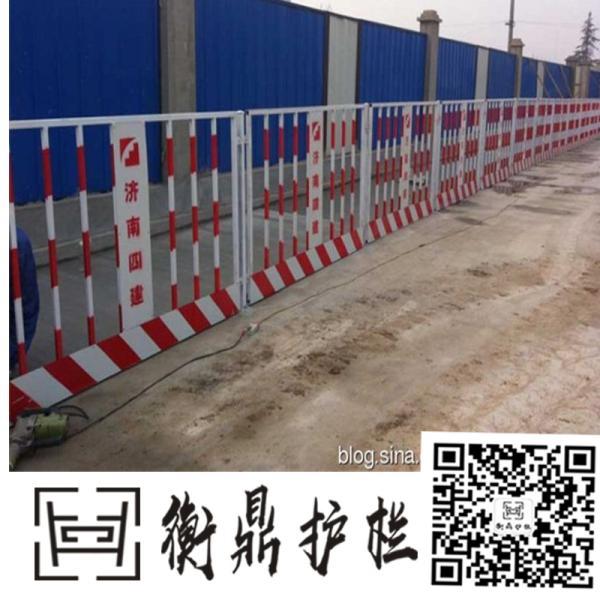 推荐:工地施工护栏厂家 基坑护栏商家知名兴宁