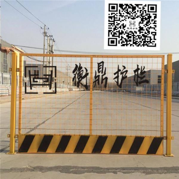 推荐:工地施工护栏厂家 竖管基坑护栏安装蓬江区