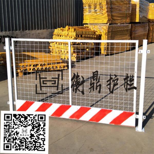 推荐:工地施工护栏厂家 基坑护栏网生产厂家现货报价阳