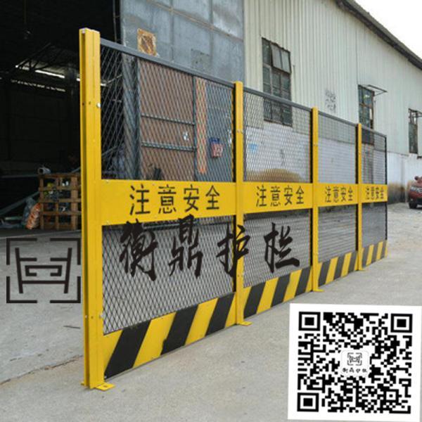 推荐:工地施工护栏厂家 基坑护栏商家生产厂家色达县