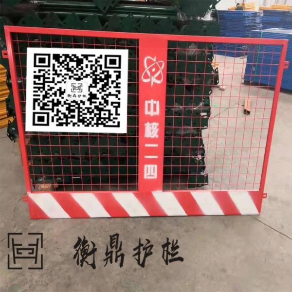 推荐:工地施工护栏厂家 黄黑色基坑护栏安平南海区