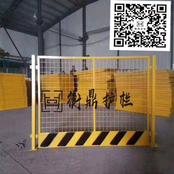 推荐:工地施工护栏厂家 中建基坑护栏定做知名南澳县