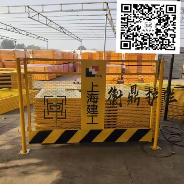推荐:工地施工护栏厂家 基坑护栏商家河北布拖县