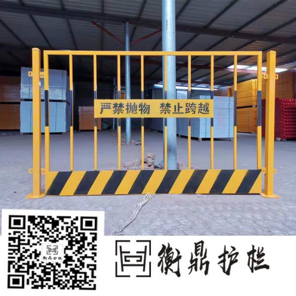 推荐:工地施工护栏厂家 1.2*2基坑护栏介绍西昌