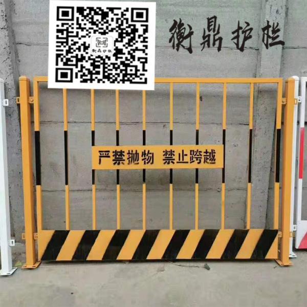 推荐:工地施工护栏厂家 竖管基坑护栏定做报价德格县