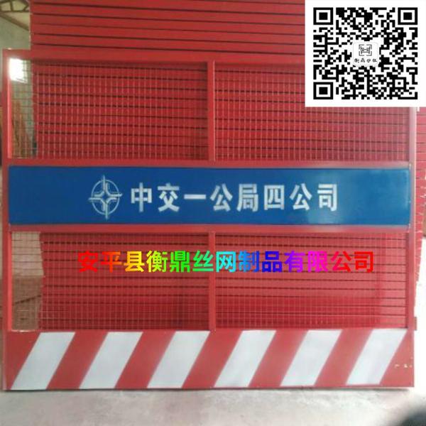 推荐:工地施工护栏厂家 基坑护栏网生产厂家重量计算蕉