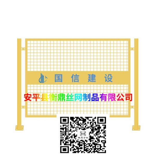 推荐:工地施工护栏厂家 基坑护栏供货商价格理塘县