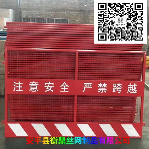 推薦:工地施工護欄廠家 中建基坑護欄定做批發忠縣