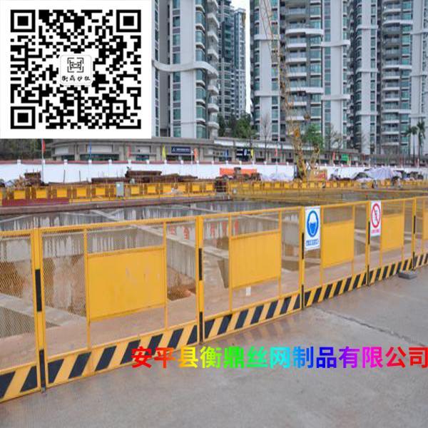 推荐:工地施工护栏厂家 黄黑色基坑护栏高度要求盐源县