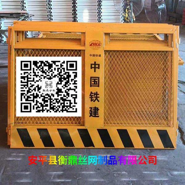推薦:工地施工護欄廠家 1.2*2基坑護欄專業云陽縣