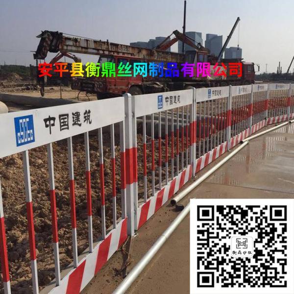 推荐:工地施工护栏厂家 基坑护栏供货商本地城区