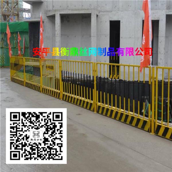 推荐:工地施工护栏厂家 1.2*2基坑护栏河北顺德区