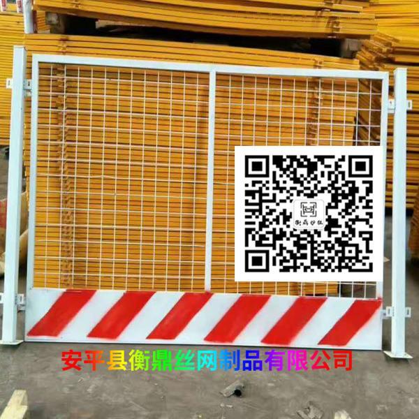 推荐:工地施工护栏厂家 中建基坑护栏定做电话陆丰
