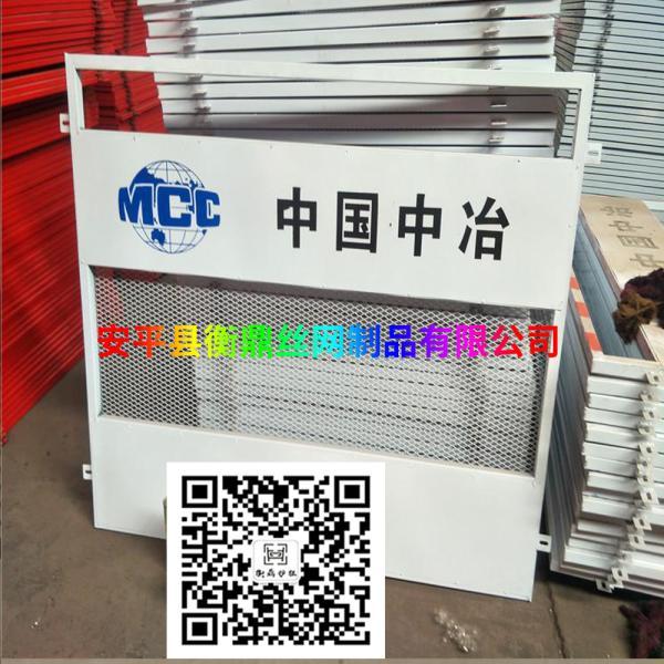 推荐:工地施工护栏厂家 中铁基坑护栏专供便宜清城区