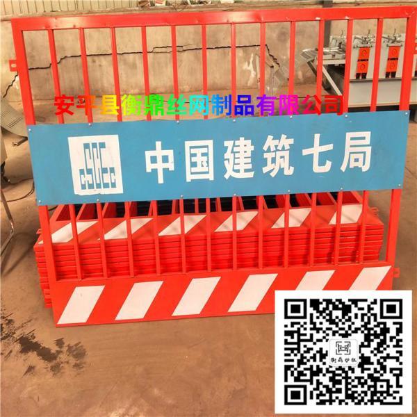 推荐:工地施工护栏厂家 黄黑色基坑护栏专业龙川县