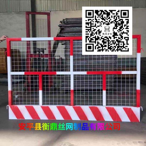 推荐:工地施工护栏厂家 中铁基坑护栏专供规格澄海区