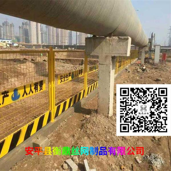 推荐:工地施工护栏厂家 中冶基坑护栏定制现货乡城县