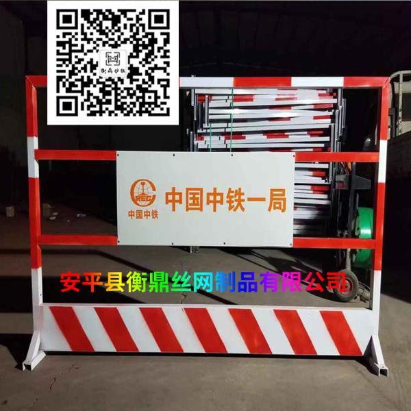 推荐:工地施工护栏厂家 基坑护栏网厂家电话专业江海区