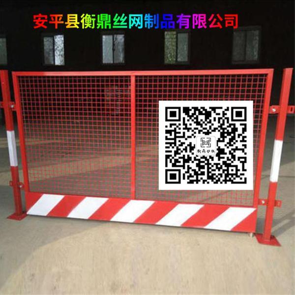 推荐:工地施工护栏厂家 1.2*2基坑护栏安装紫金县